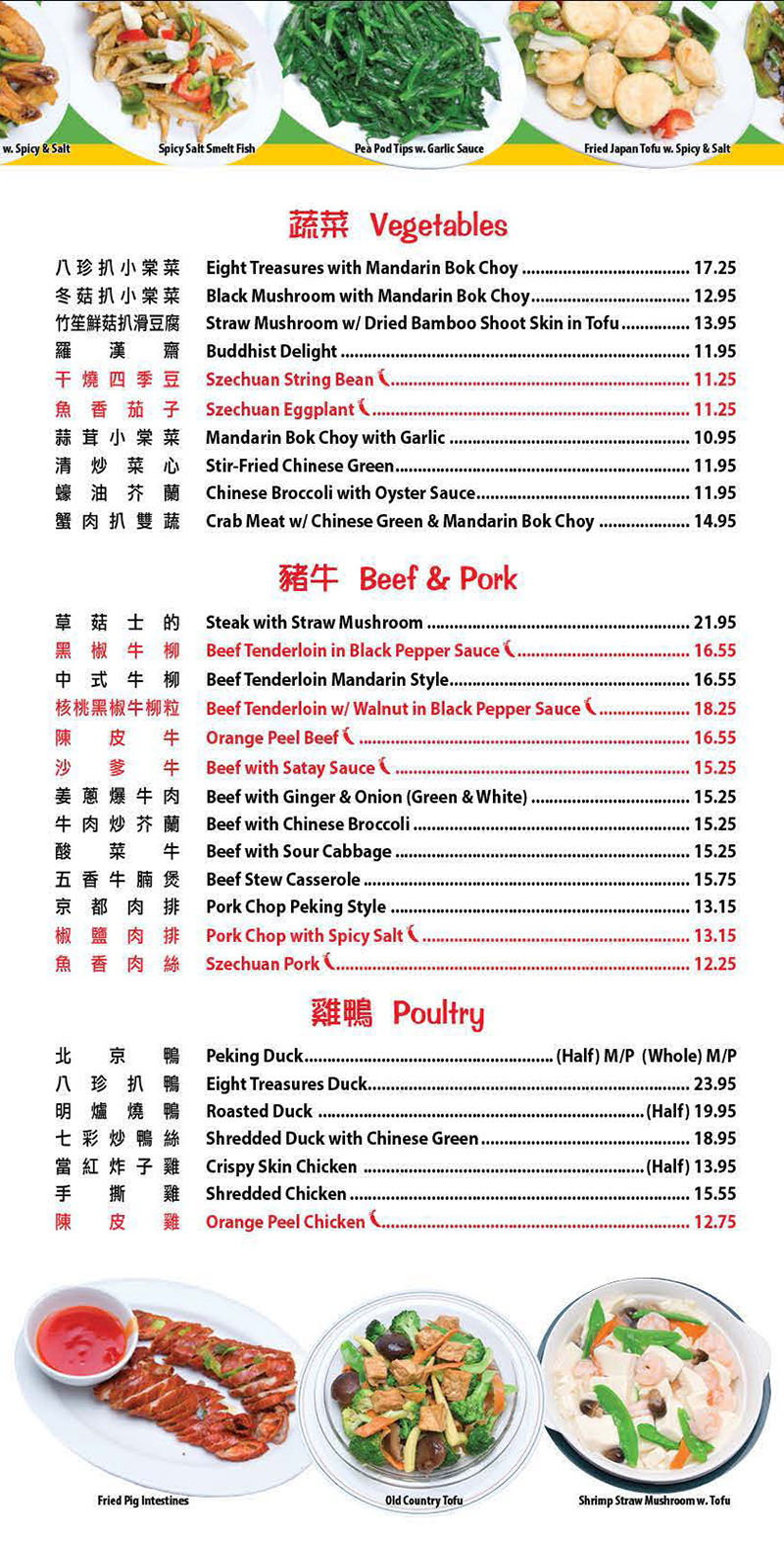 Chinese Kitchen Westmont Il Menu