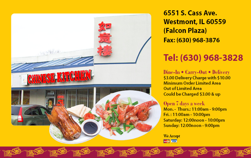 Chinese Kitchen Westmont Il Menu